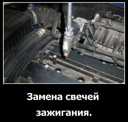 Автоклуб autoepoch ru