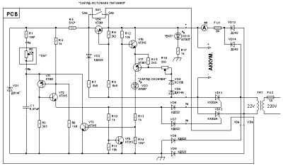 электросхема зарядного устройства