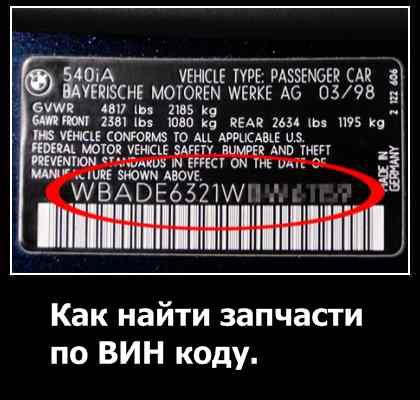 существу омск гибдд проверка автомобиля считаю, что ошибаетесь
