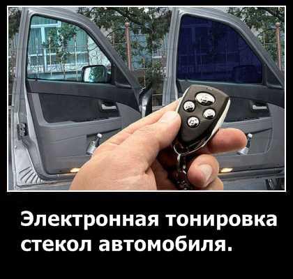 Как снять стекло на авто