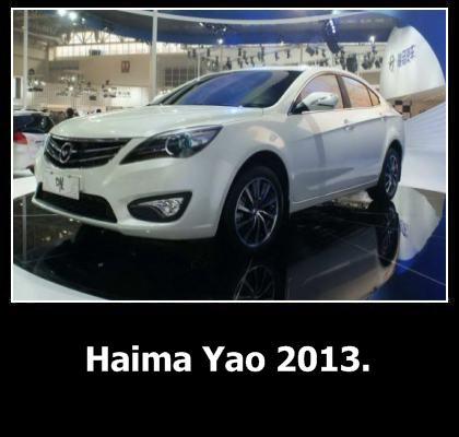 Haima Yao