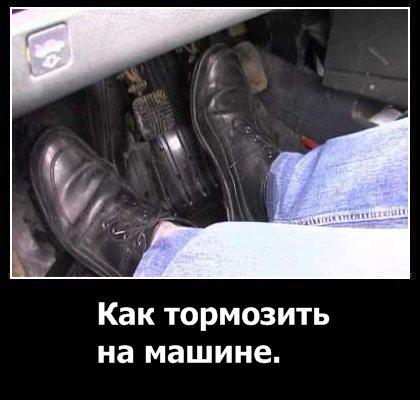 Делаем антикор для авто своими руками » АвтоНоватор