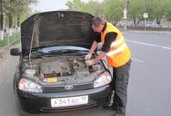 Помочь кому-то на дороге