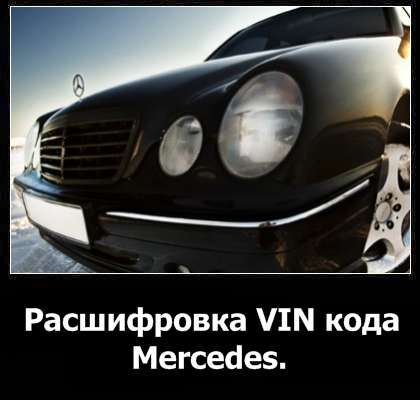 всей vin car check free просто бомба!!!