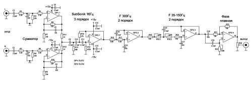 схема блока обработки звукового сигнала сабвуфера