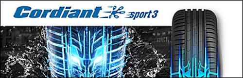 Кордиант Спорт 3