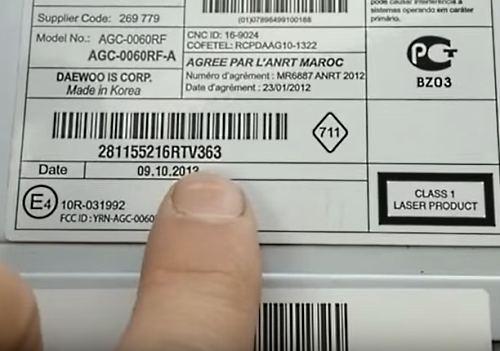 Как узнать код магнитолы Рено Дастер?